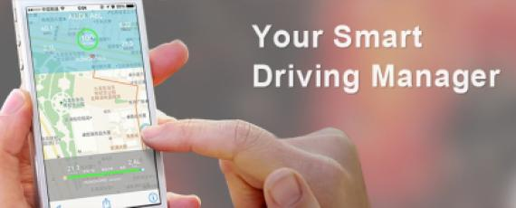 Smart Driving, Save your gas!